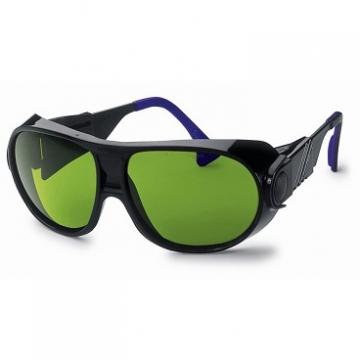 Ochranné brýle UVEX Futura...